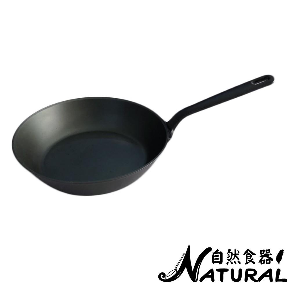 自然食器®無塗層不沾鍋:廚師級20cm平底鍋,高純鐵無塗層不沾鍋,提供20年保固!黑晶爐、電磁爐、瓦斯爐、IH爐通用