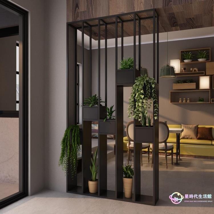 玄關屏風櫃 現代鐵藝辦公室綠植花架客餐廳酒吧隔斷置物架裝飾