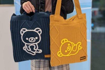 7-11 拉拉熊 暖心時光集點送 針織手提袋 購物袋 環保袋