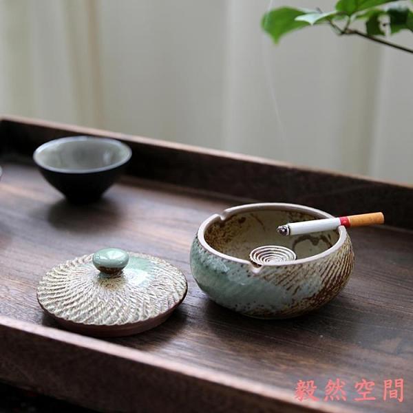 煙灰缸創意復古個性時尚帶蓋家用【快速】
