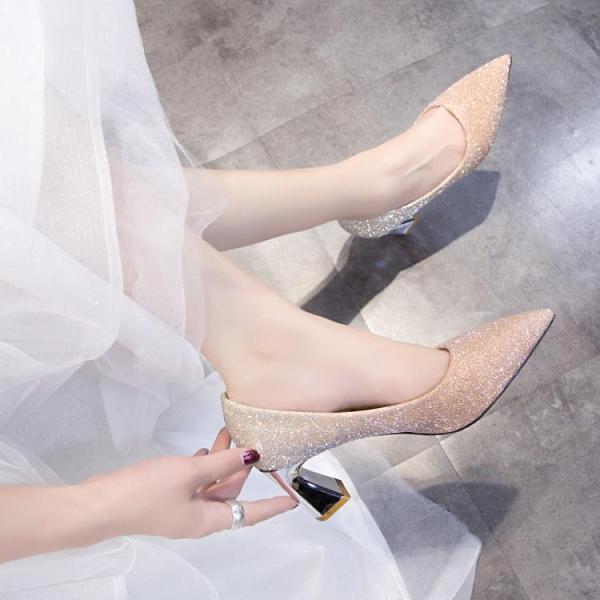 主婚紗婚鞋2021年新款結婚鞋子新娘鞋香檳色高跟伴娘鞋粗跟單鞋女 伊蘿