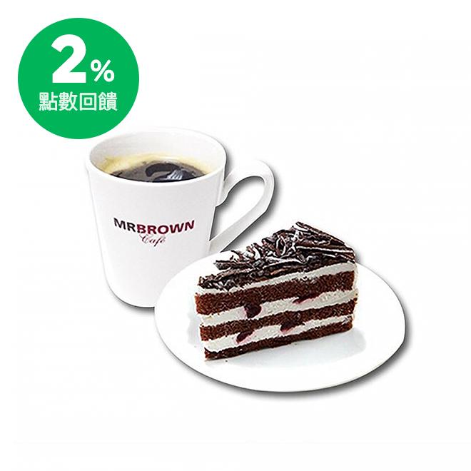 全台 伯朗咖啡館 下午茶蛋糕組(大杯本日咖啡+精選蛋糕) 喜客券