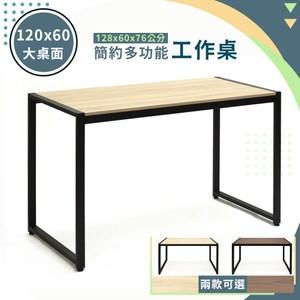 【探索生活】簡約多功能工作桌(書桌/電腦桌/辦公桌)柚木紋