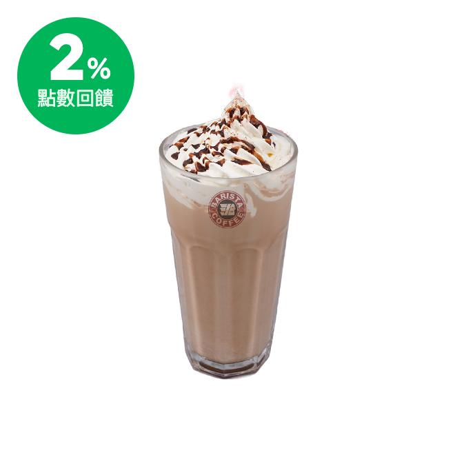 全台 西雅圖極品咖啡 冰巧克力牛奶咖啡(中杯) 喜客券