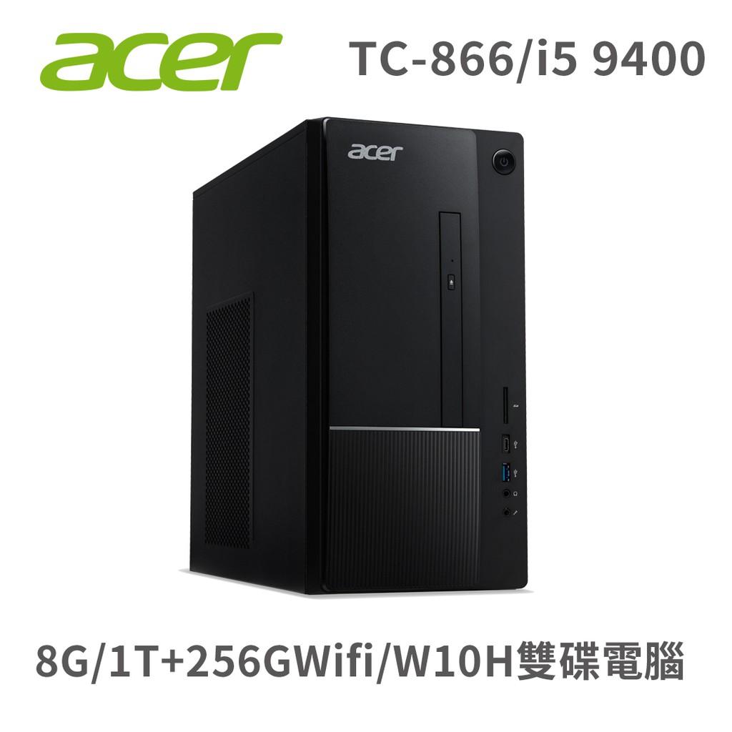 宏碁 Acer TC-866 電腦主機 I5 8G 1T+256G Wifi 雙碟(福利品出清)