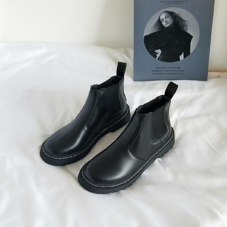 馬丁靴女英倫風學生百搭切爾西靴平底加絨短靴女單靴秋冬短筒皮靴