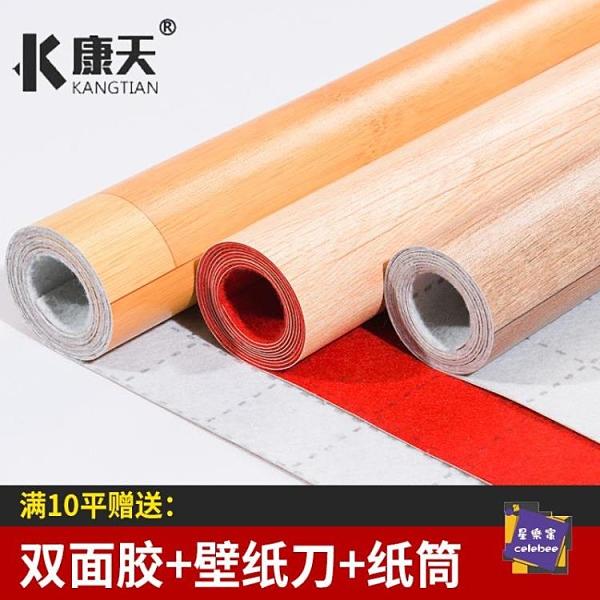 地板贴 地板革加厚耐磨防水pvc地板貼紙自黏家用水泥地直接鋪塑料地膠墊T 居家装饰