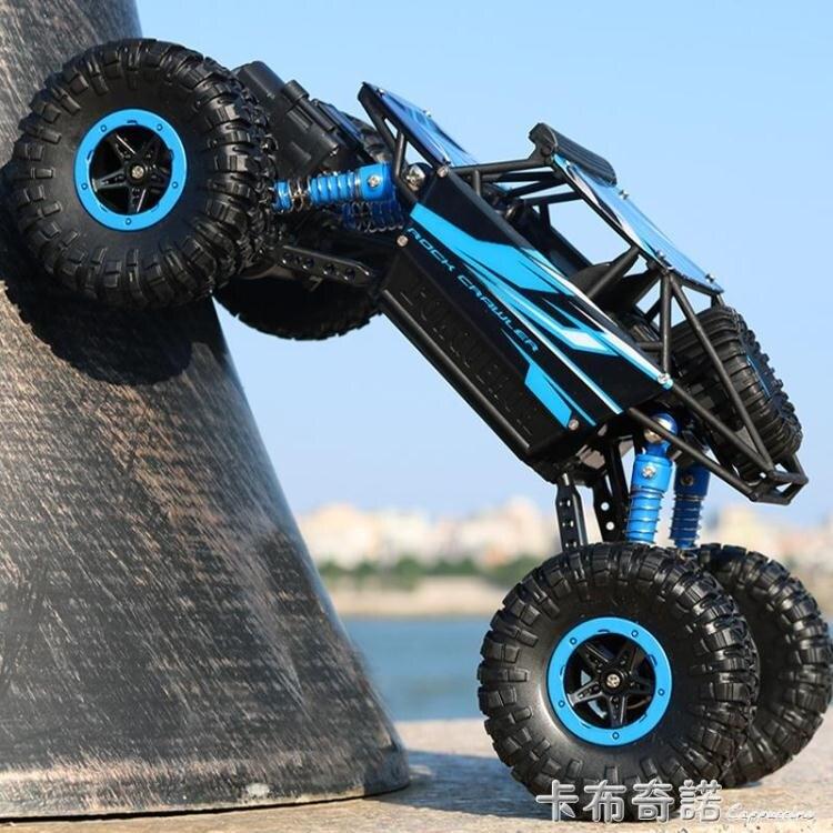 夯貨折扣!2.4G超大遙控越野四驅車充電動男孩高速大腳攀爬賽車玩具汽車