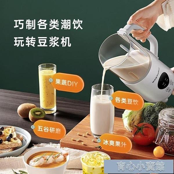 豆漿機 220v迷你豆漿機家用1單人2多功能免過濾煮全自動加熱小型破壁機 新年特惠