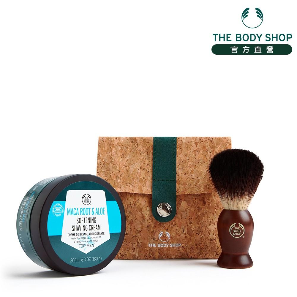 【THE BODY SHOP】男士瑪卡根刮鬍旅行組