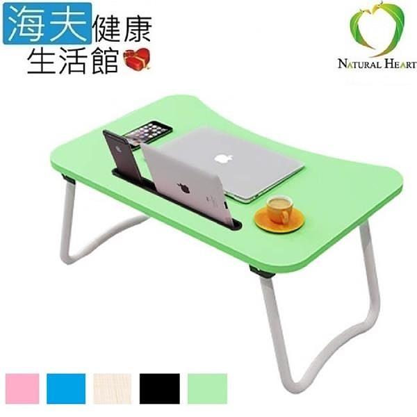 【南紡購物中心】【海夫健康生活館】Nature Heart 新型 床上 摺疊 收納桌 懶人桌(R0112)