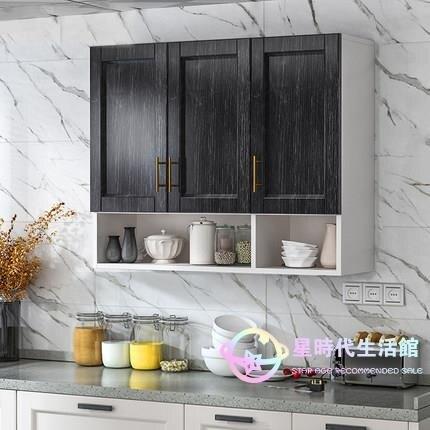 壁櫃 吊櫃 廚房掛壁櫃浴室收納櫃定制北歐風輕奢家用陽檯墻壁櫃儲物衣櫃