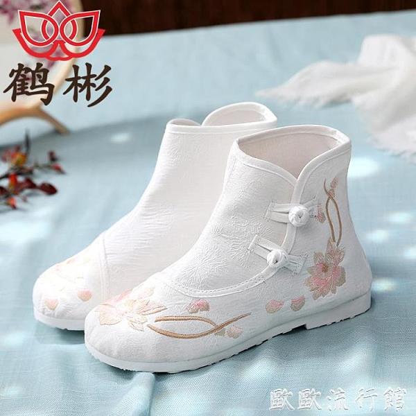 漢服鞋 鶴彬漢服靴皂靴女內增高民族風繡花鞋古風靴子繡花布鞋古裝短靴 歐歐
