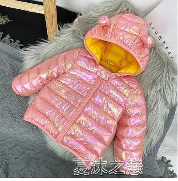 兒童羽絨服 女童羽絨棉服男童短款冬裝外套寶寶棉衣嬰兒幼兒童棉襖洋氣T1 快速出貨