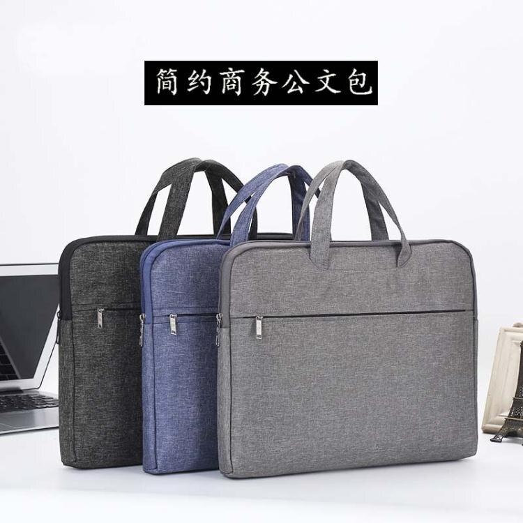 公文包男女士帆布辦公包商務包簡約手提包布藝文件包灰藍a4會議包