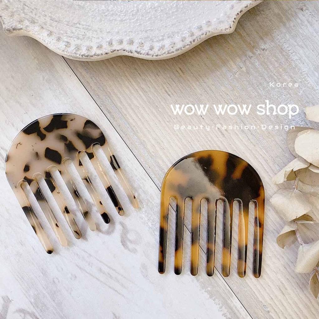 韓國首爾 正韓《現貨》質感豹紋壓克力平板梳 時尚設計玳瑁梳子 小梳子WOW WOW SHOP
