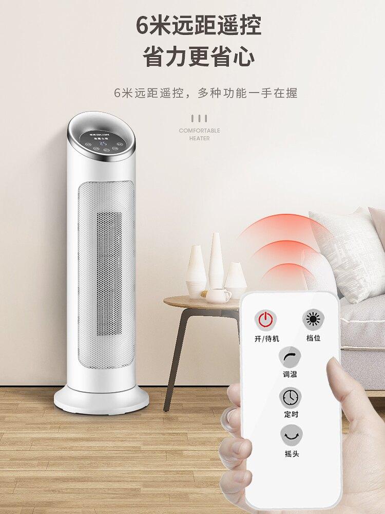 電暖器 美菱取暖器暖風機立式浴室家用節能省電小太陽電暖氣小型熱風暖器 年貨節預購