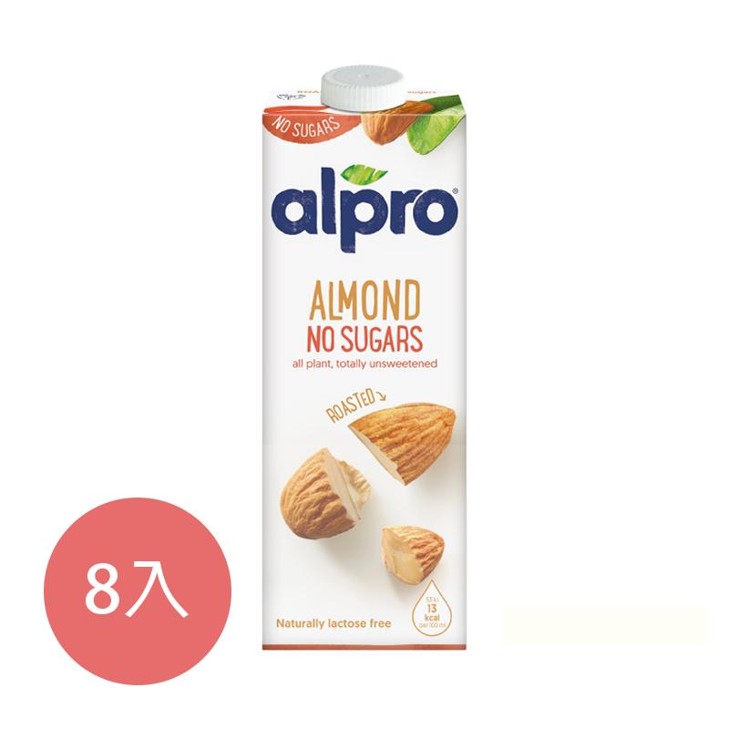 [即期品] [比利時 ALPRO] 無糖杏仁奶 1L *8瓶 (全素) {效期: 2021-04-26}