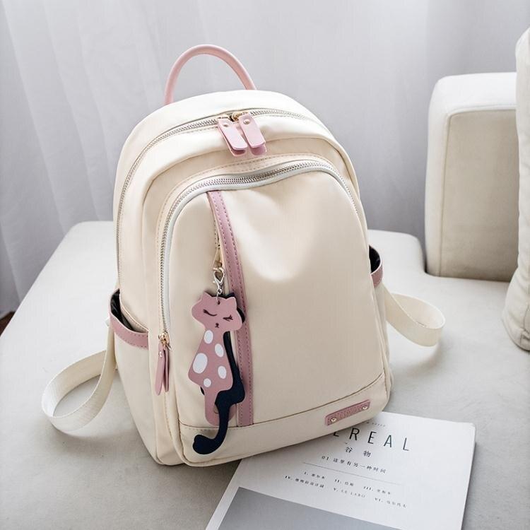 牛津布後背包女2020新款韓版尼龍百搭旅行防水超輕背包書包