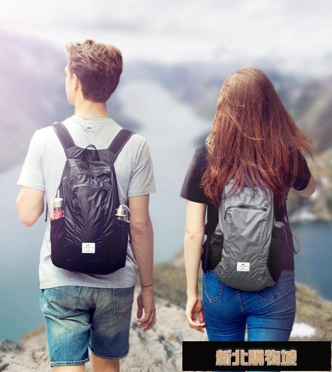 折疊背包超輕防水雙肩包男女輕便戶外徒步登山包便攜皮膚包  【新年鉅惠】