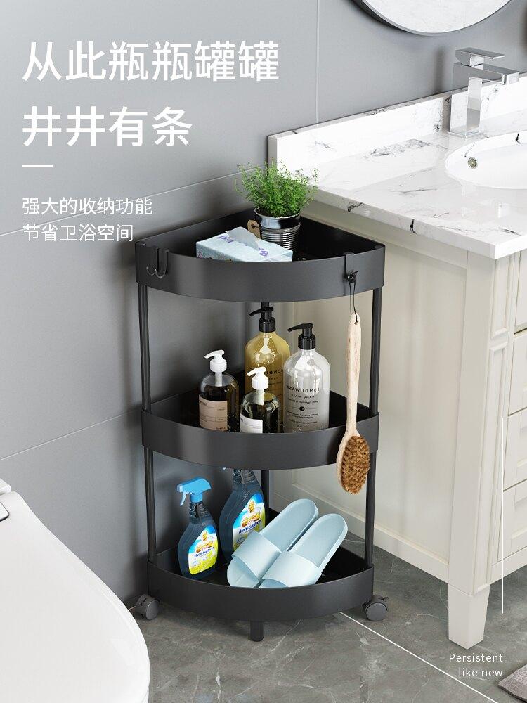 落地三角架  衛生間墻角三角置物架落地多層浴室廁所洗澡間拐角收納架轉角柜子