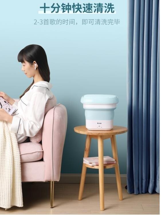 洗衣機小型家用迷你能折疊兒童襪子內衣便攜式可脫水甩干洗脫一體