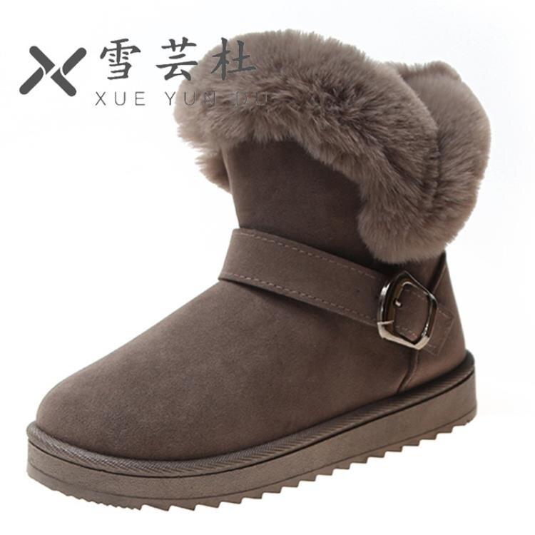 雪地靴 冬鞋2020年新款女皮毛一體短筒雪地棉女雪地靴女棉鞋女冬加絨加厚