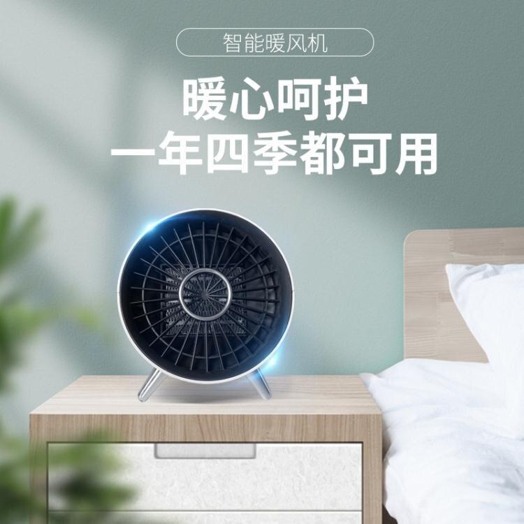 取暖器美規暖風機加拿大家用臥室小型桌面電取暖器速熱暖爐