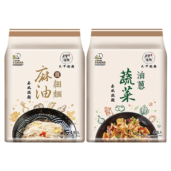 大甲佳旭 麻油薑細麵/蔬菜油蔥麵(4包入) 款式可選【小三美日】