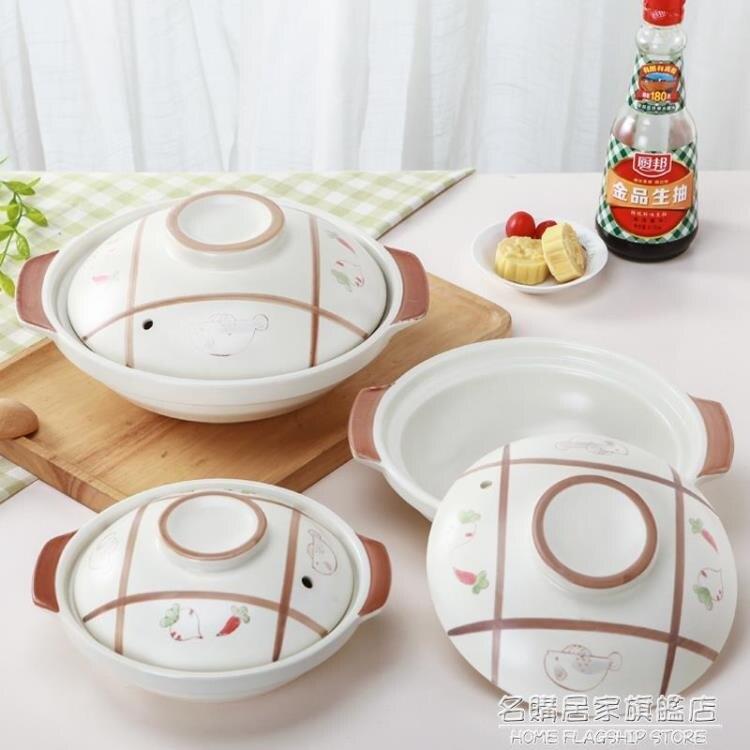 煲仔飯小砂鍋黃燜雞米飯石鍋拌飯專用米線家用明火耐高溫沙鍋小號 NMS