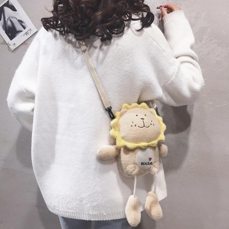 玩偶包 可愛小包包女包新款2020卡通毛絨小獅子公仔玩偶少女心側背斜背包