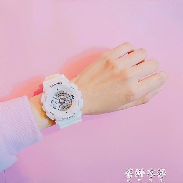 手錶女韓版簡約休閒大氣糖果色防水潮流ULZZANG電子錶【免運快出】