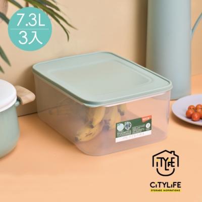 新加坡CITYLIFE 奈米抗菌PP長方形保鮮盒-7.3L-3入