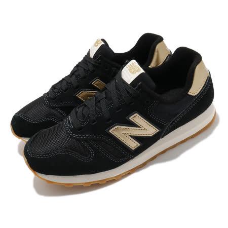 New Balance 休閒鞋 373 低筒 運動 女鞋 紐巴倫 基本款 簡約 麂皮 球鞋 穿搭 黑 金 WL373FB2B WL373FB2B