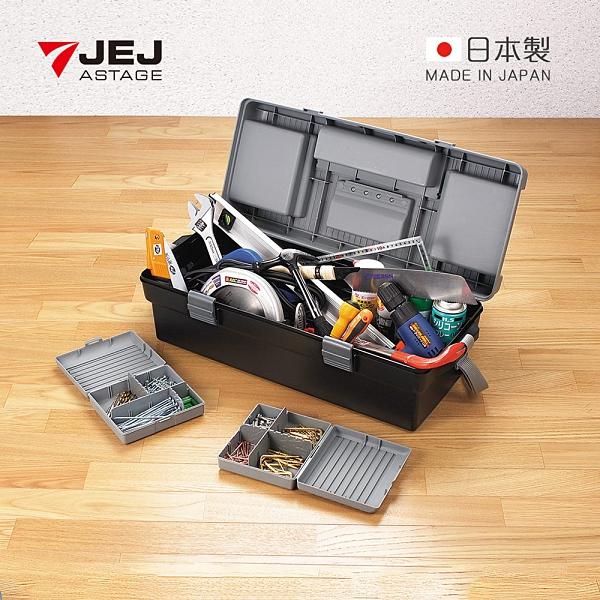 【日本JEJ】日本製 職人680型兩用分隔式PP工具箱(附背帶) (手提肩揹)
