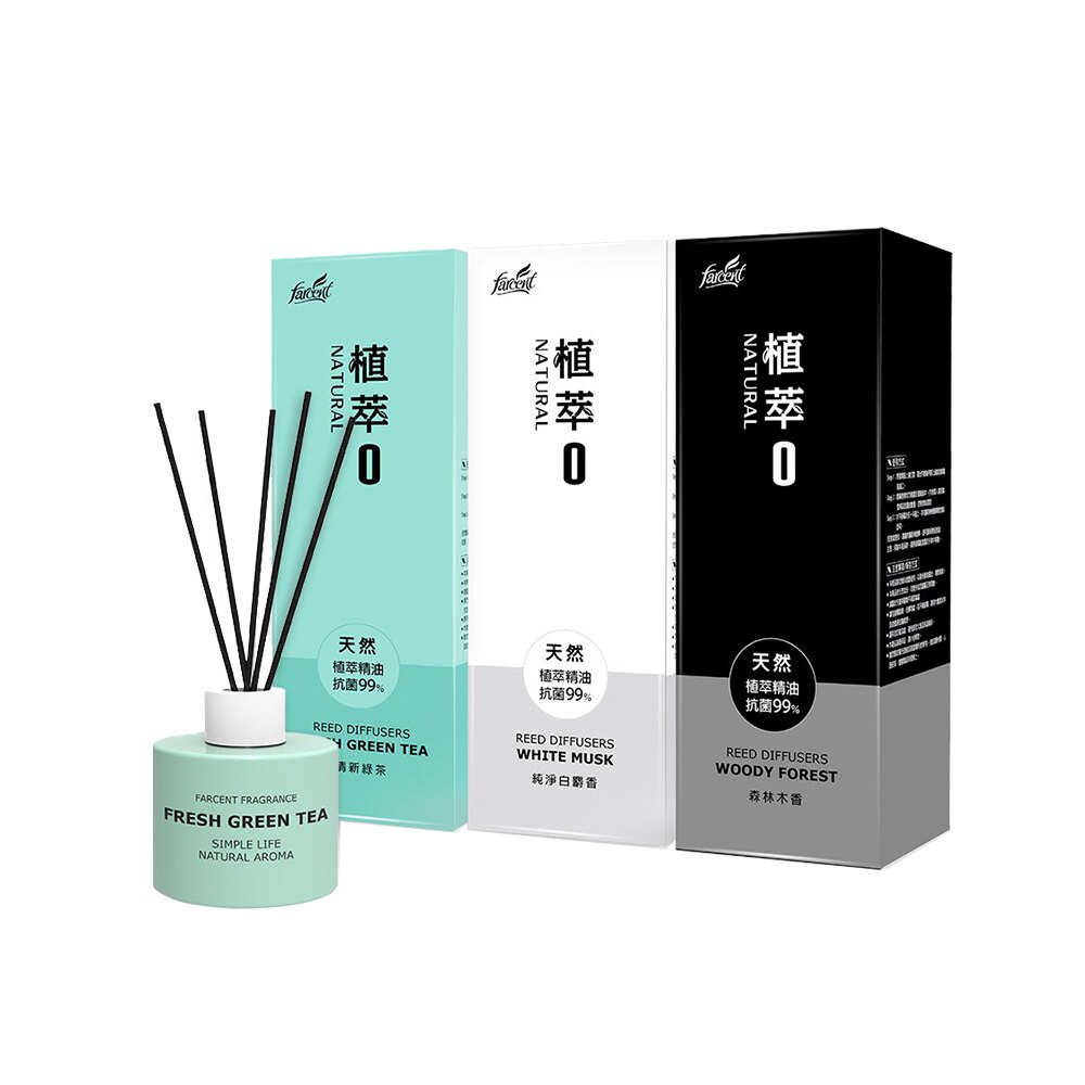 【Farcent 花仙子】天然植萃0 室內擴香 日本專利消臭 SGS認證 99.9%抗菌