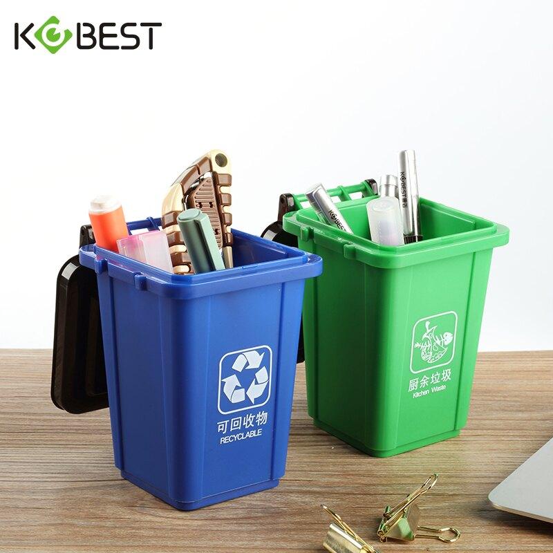 筆筒收納盒女ins北歐創意個性時尚簡約可愛學生桌面迷你垃圾桶 OB9795