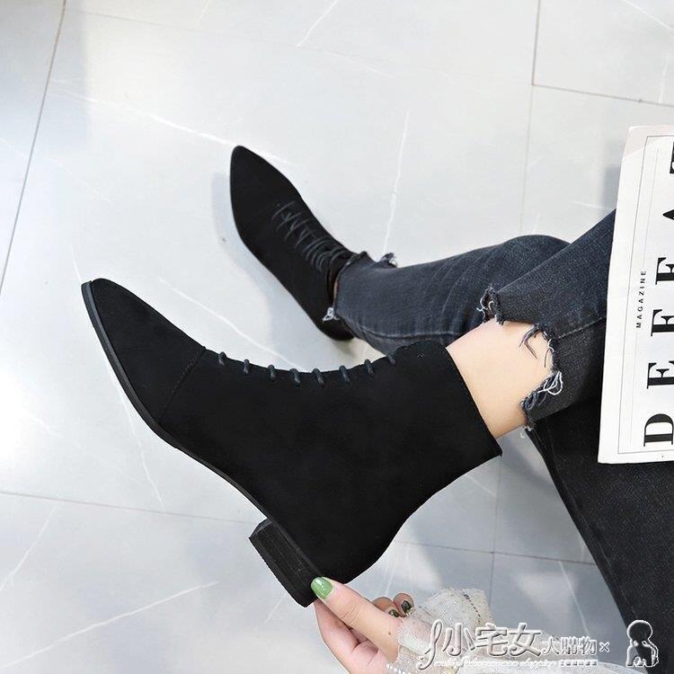 短靴 網紅瘦瘦靴英倫風粗跟馬丁靴子女秋冬季新款加絨尖頭短靴百搭女鞋 雙12