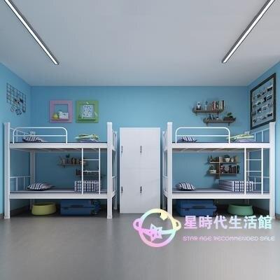 床架 床組鐵架床鐵藝床1.5米1.2員工高低床鐵床架子床雙層高架床宿舍