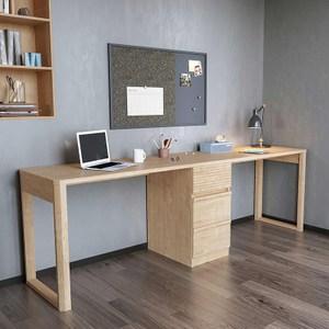 林氏木業北歐簡約儲物書桌 2M HS1V-原木色