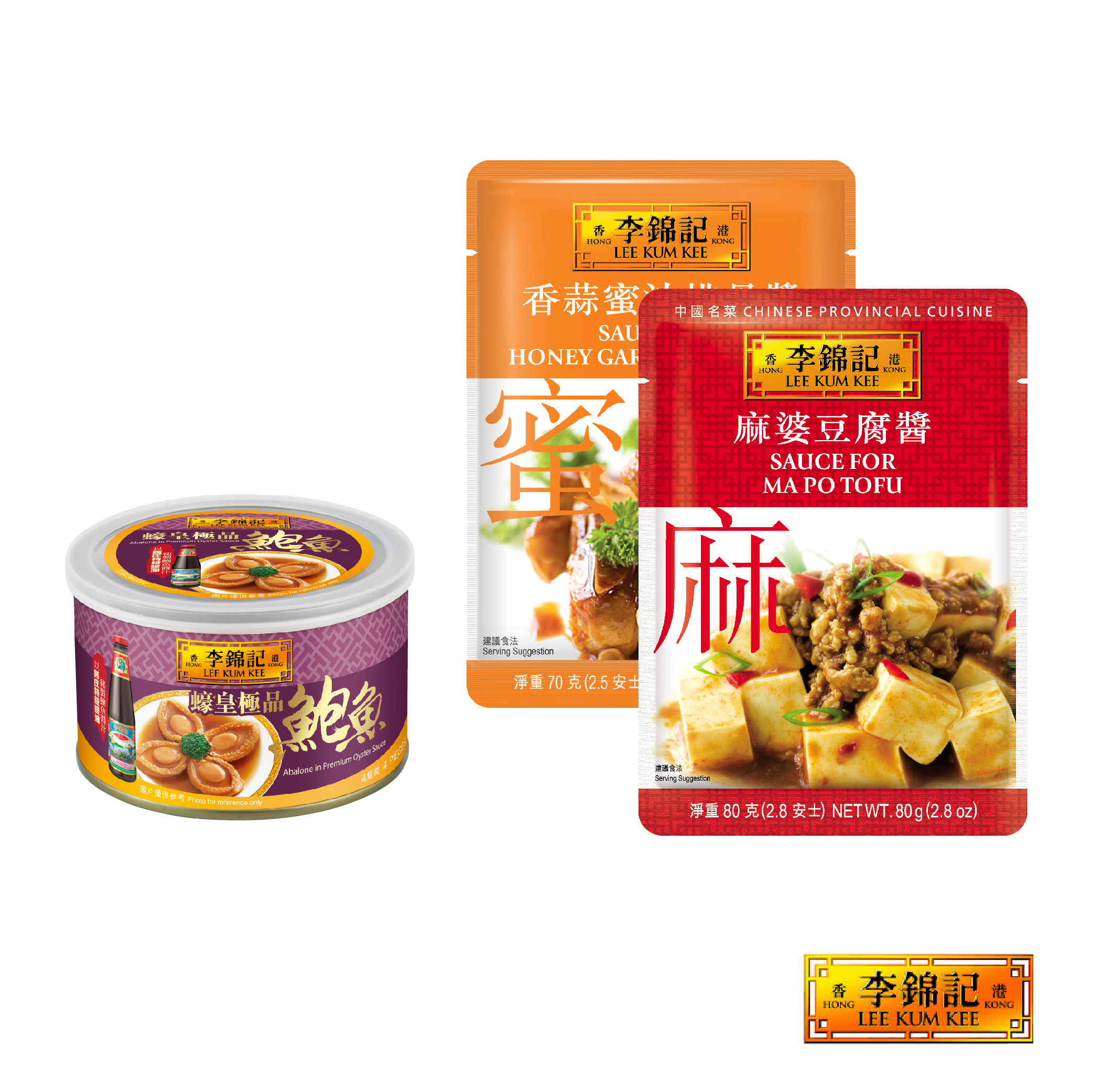 【李錦記】蠔皇極品鮑魚180g+醬料包2入(麻婆豆腐醬/香蒜蜜汁排骨醬)80g