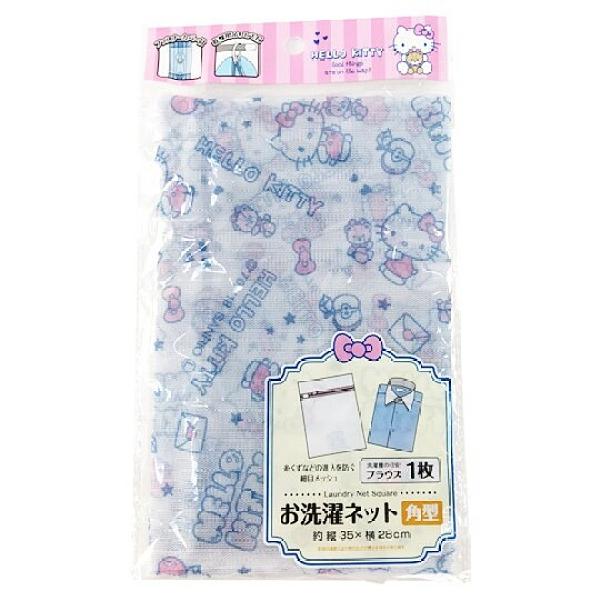 小禮堂 Hello Kitty 方型網狀洗衣袋 洗衣網袋 護洗袋 手提網袋 銅板小物 (粉藍 小熊) 4573135-58568