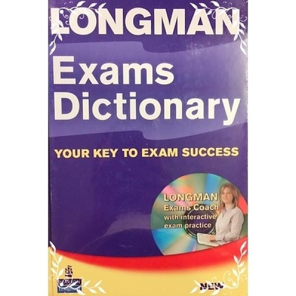LONGMAN EXAMS DICTIONARY(精)