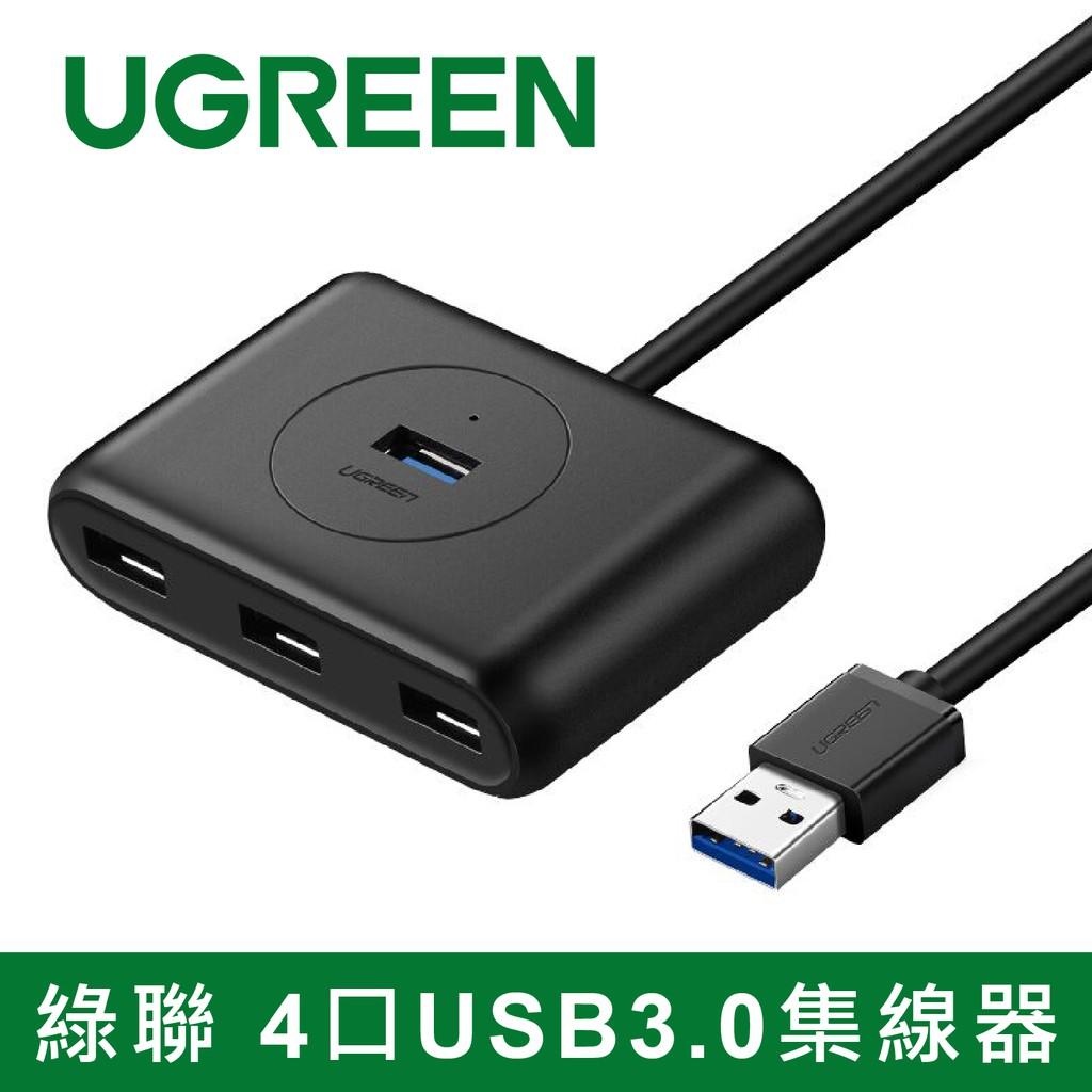 綠聯 50cm 4 Port USB3.0集線器