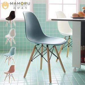 《MAMORU》北歐復刻休閒椅/伊姆斯椅/餐椅(5色可選)深藍色