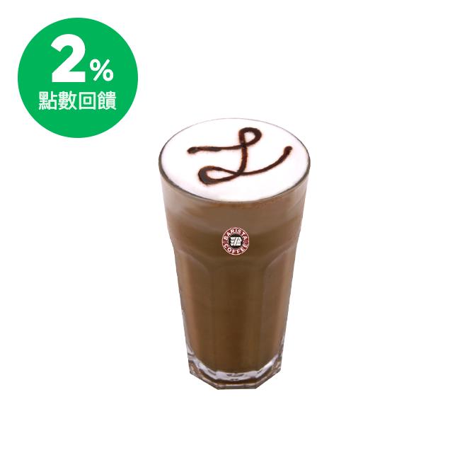 全台 西雅圖極品咖啡 冰娜蒂諾(中杯) 喜客券