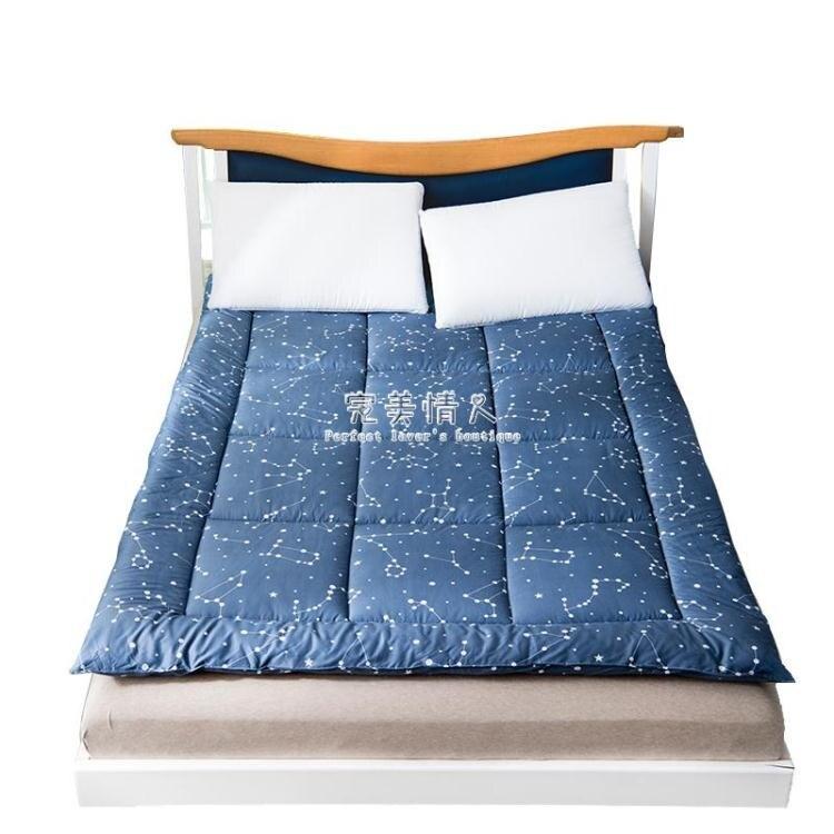 【聖誕節】床墊軟墊學生單人0.9宿舍1.2米床褥榻榻米海綿墊子1.8m地鋪睡墊被