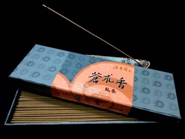施金玉沐香齋【蒼朮香臥香】一盒500元/全店同價位香品買5盒送1盒