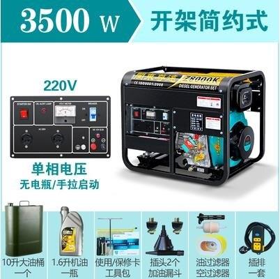 柴油髮電機玉柴動力柴油髮電機組家用3/6/5/10KW/8千瓦單三相380V雙電壓