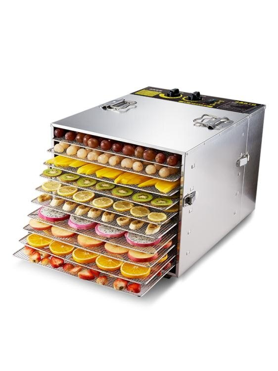 Septree/心馳家用水果烘乾機食品 果蔬溶豆食物風乾機商用乾果機  ATF   電壓:220v